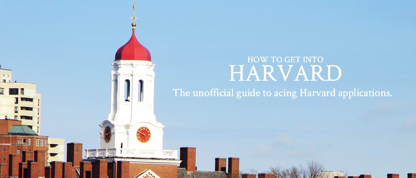 how-to-get-into-harvard-banner