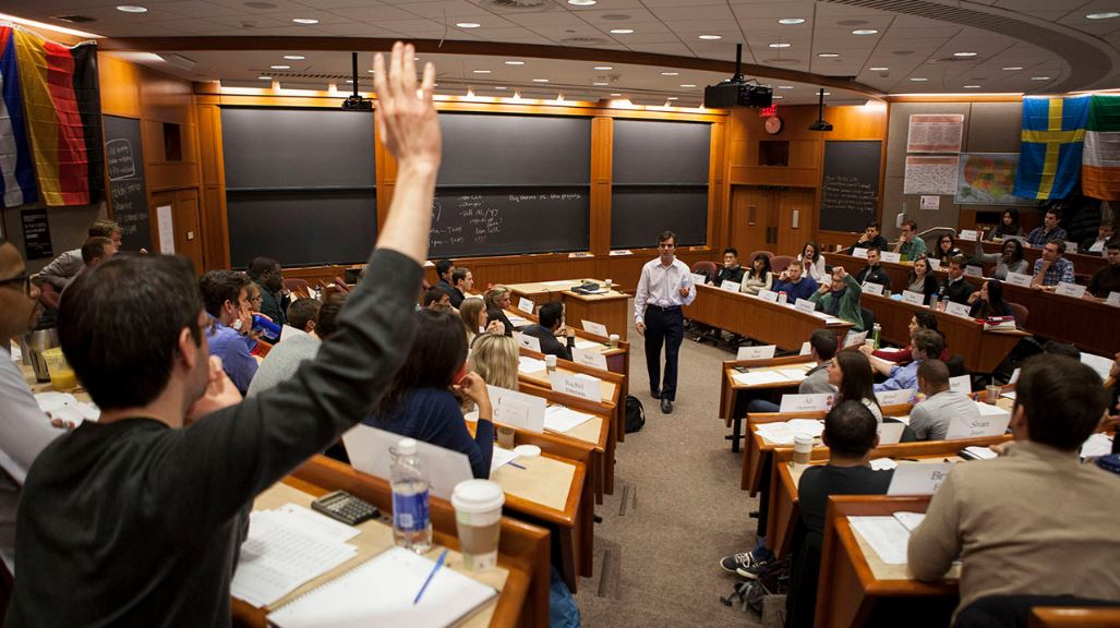 hbs harvard business school lecture hall classroom